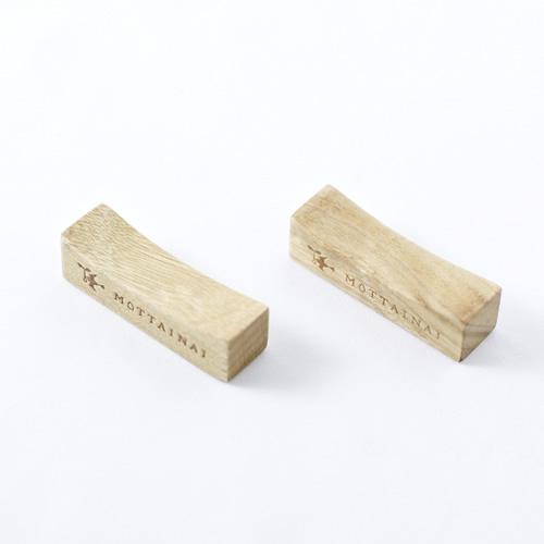 MOTTAINAI 箸置き 2個セット