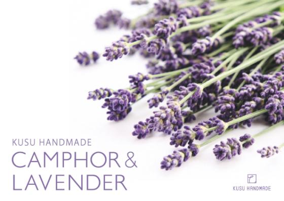 Camphor&Lavender-bodycare