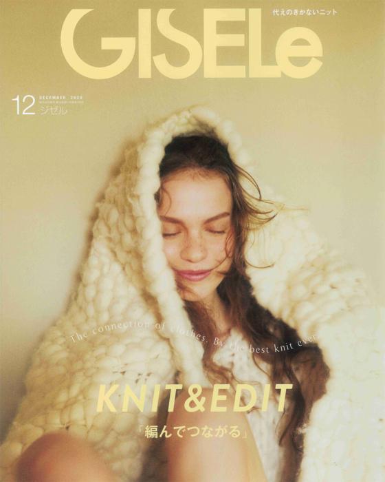 GISELe-202012-01