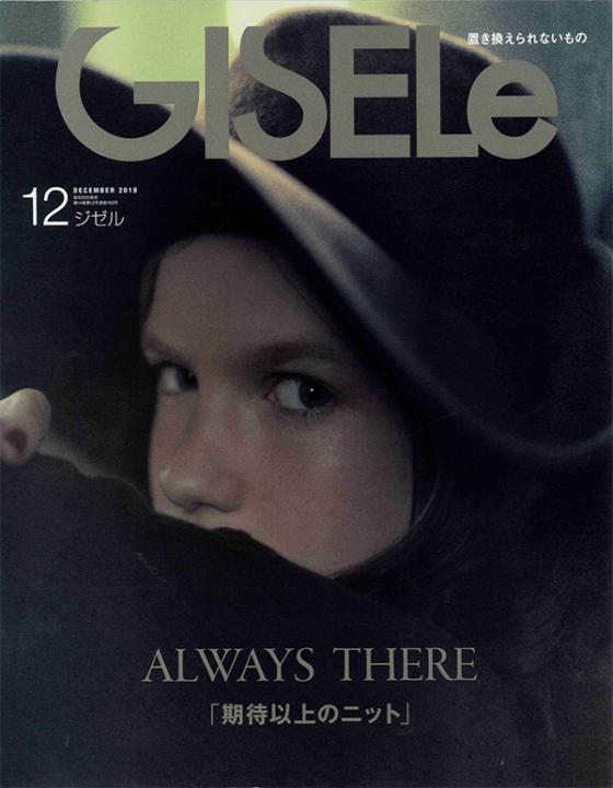 GISELe201812_1