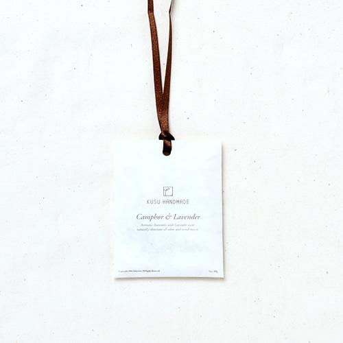 くすのきアロマサシェ(ラベンダー・オレンジ)