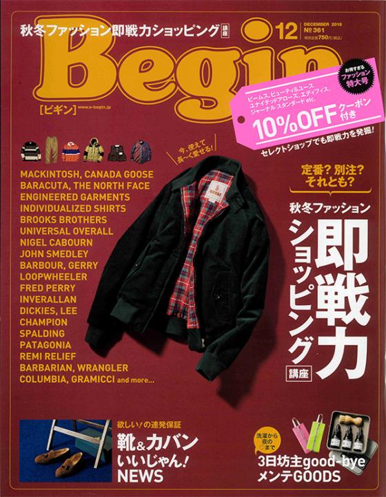 begin201812_01