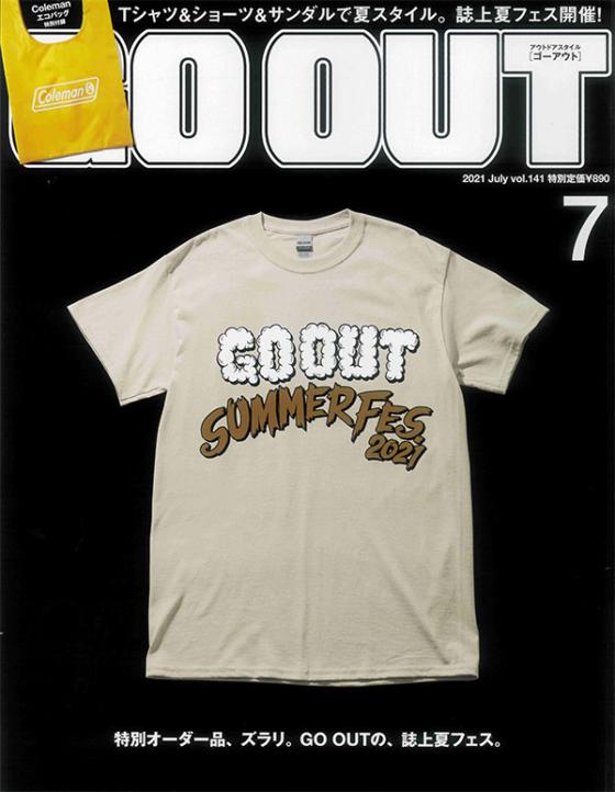 goout_202107-1