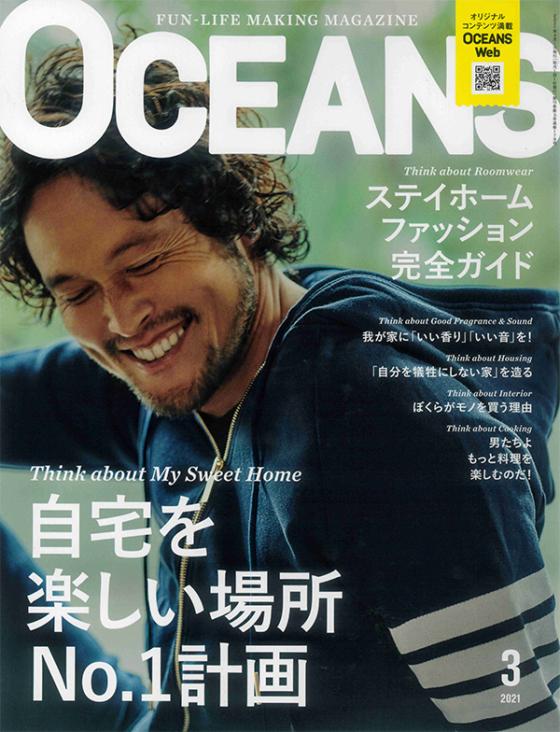 oceans202103.01